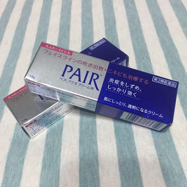 (保留中)全新🍀日本PAIR痘痘藥膏。郵寄免運✨