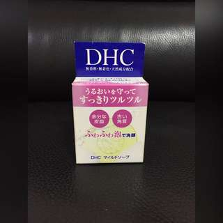 (含運)DHC純欖滋養皂(ss) 買多有優惠✅