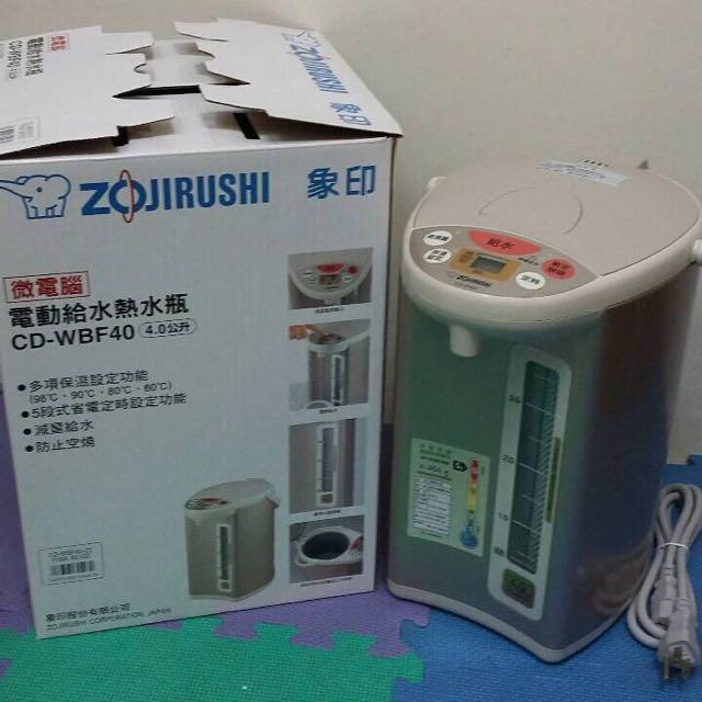 (售出待付款)象印電熱水瓶