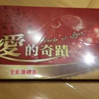 傳福音禮盒組,含光碟