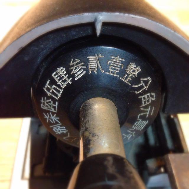 金屬壓字器