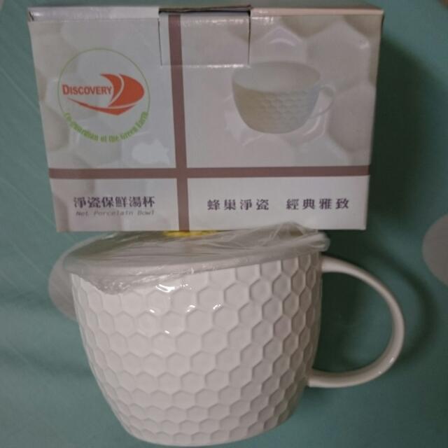 蜂巢淨瓷單把湯杯