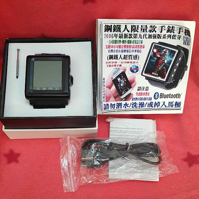 【出清】 藍牙 立體 加強 手錶 手機 HD