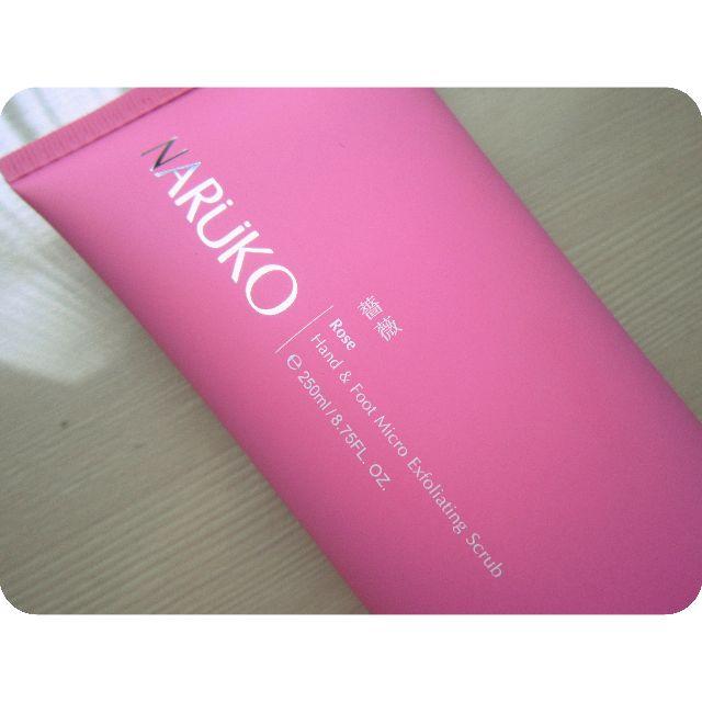 降價400↘300【NARUKO牛爾】薔薇微晶去角質霜(手足專用)