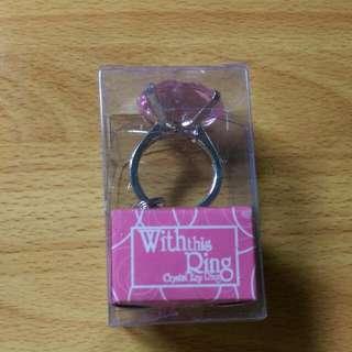 粉紅鑽石造型鑰匙圈