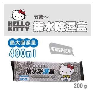 【正版授權Hello Kitty】竹炭_集水除濕盒 _(200g/盒)