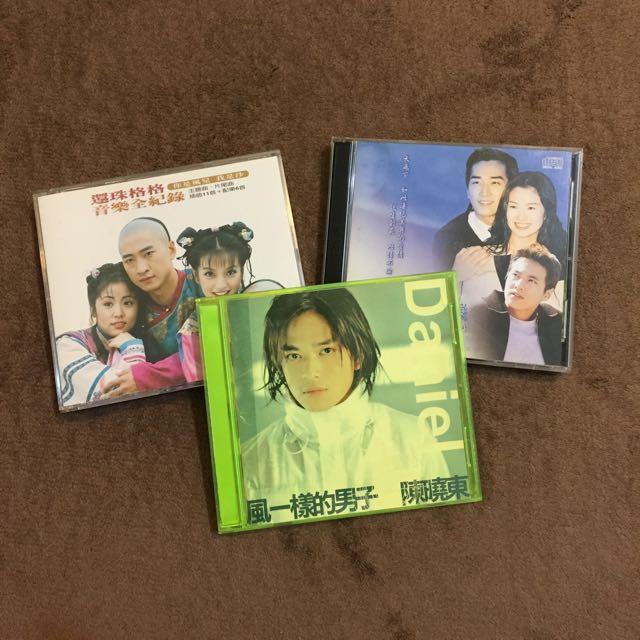 3款CD,電視原聲帶