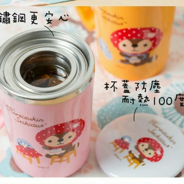 家事小浣熊泡茶杯~粉色刺繡款