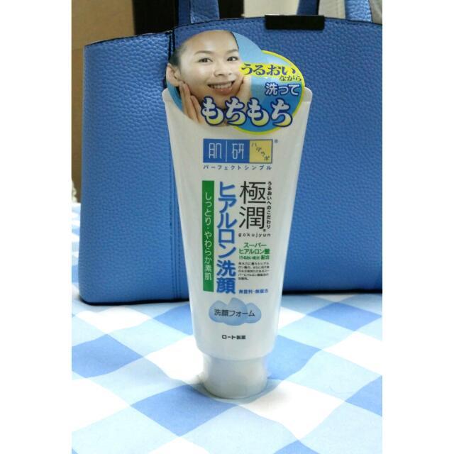 📣 降  #全新(日本帶回) 肌研 極潤保濕洗面乳 100g