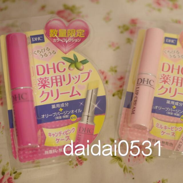 全新 DHC 純欖護唇膏1.5g 超人氣數量限定愛心包裝~現貨免等待。