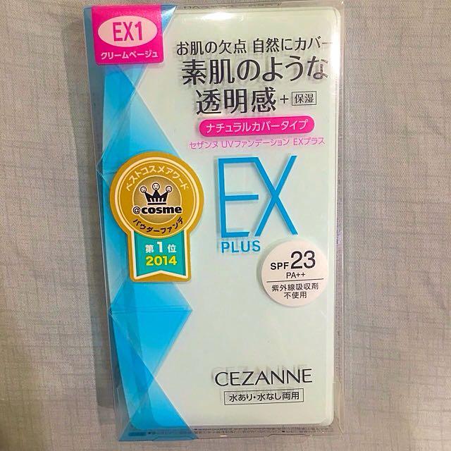 日本cezanne保濕粉餅(色號ex1)