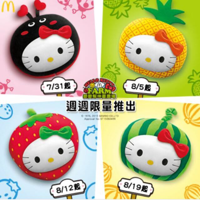 Hello kitty 抱枕 麥麥仲夏農場2015-鳳梨/淘氣瓢蟲