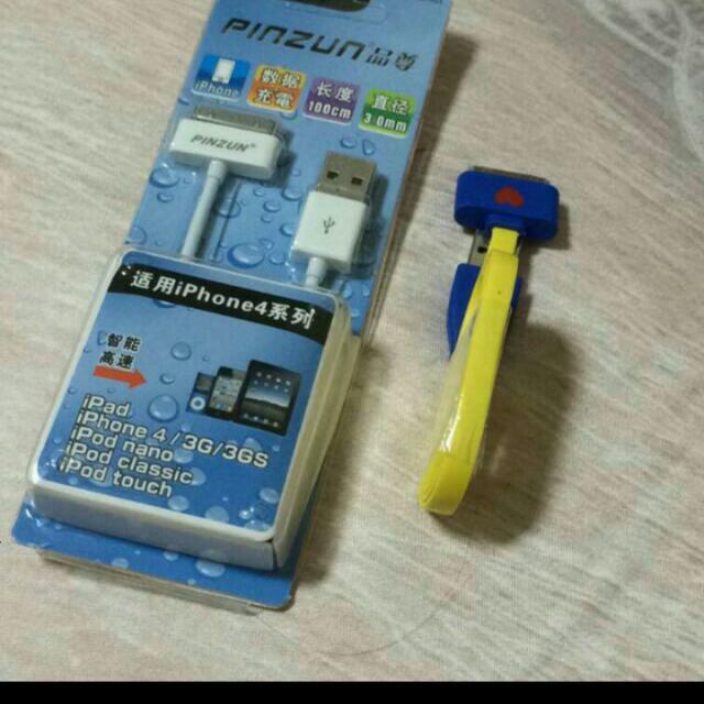 i Phone 4s(i4s )發亮充電線 買一送一