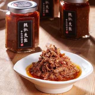 辣椒先生純手工xo海鮮醬