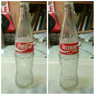 Emptied Coca Cola Bottles
