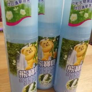 Freshener for Clothes