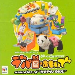 徵收//megahouse - memories of ''depa-oku''盒玩