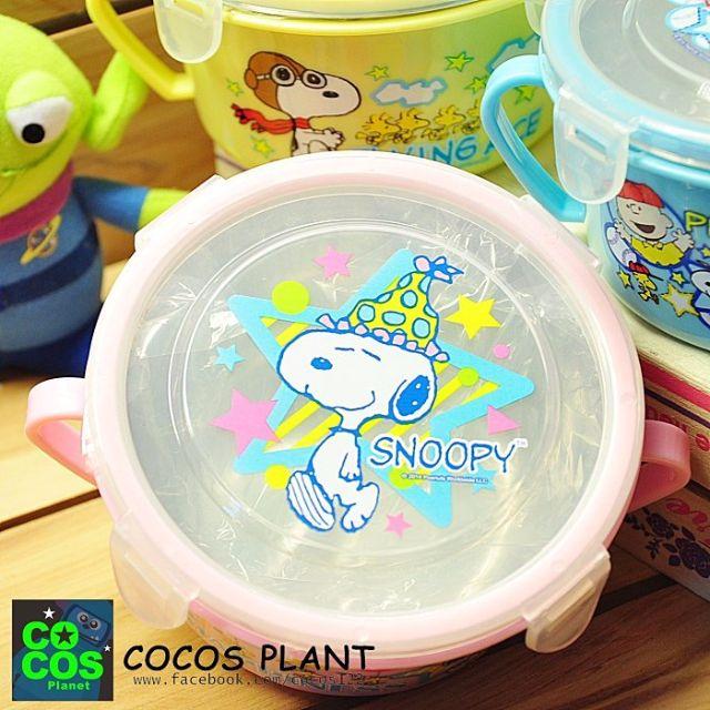 COCOS SN110 史奴比 史努比 SNOOPY 不鏽鋼 不銹鋼 隔熱碗 環保碗 兒童碗 保鮮盒 碗 C