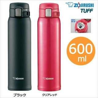 象印600ml/0.6L one touch超輕量不繡鋼真空保溫瓶