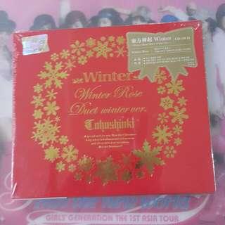TVXQ Winter Rose Duet Winter Version