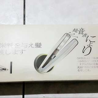 日本紅外線超音波護髮夾非離子夾喜歡可以議價喲