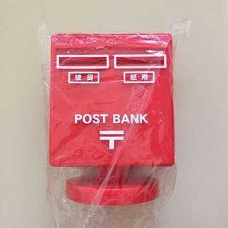 Toybox Post Bank Coinbank