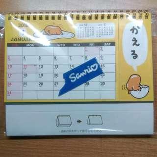 蛋黃哥 2016年桌曆 月曆 三麗歐專櫃