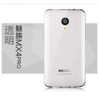 魅族 MEIZU MX4 Pro 手機殼 保護套 全包軟矽膠 果凍套 布丁套 透明 送貼膜