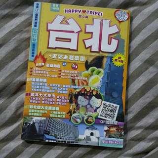 Taipei Trip Book. 2014-2015