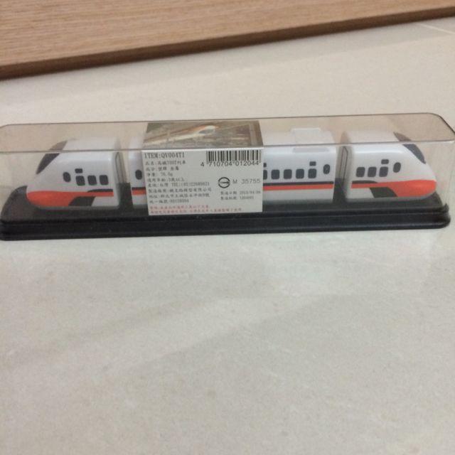 高鐵700T列車