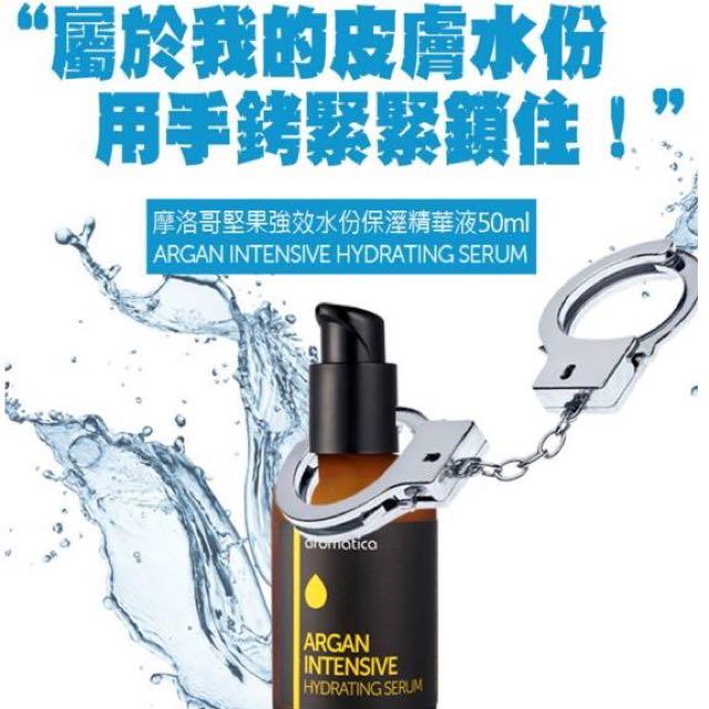 預購 🎊韓國有機香薰品牌aromatica  3.