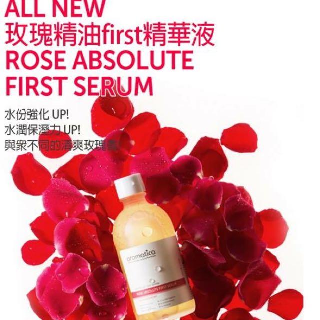 預購 🎊韓國有機香薰品牌aromatica  💖