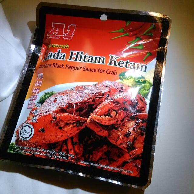 A1黑胡椒螃蟹醬
