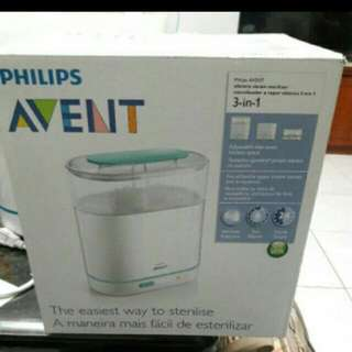 Avent三合一奶瓶消毒鍋