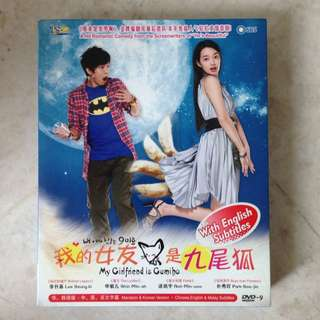 My Girlfriend Is A Gumiho - DVD boxset
