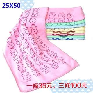 可愛小兔超吸水毛巾 25x50