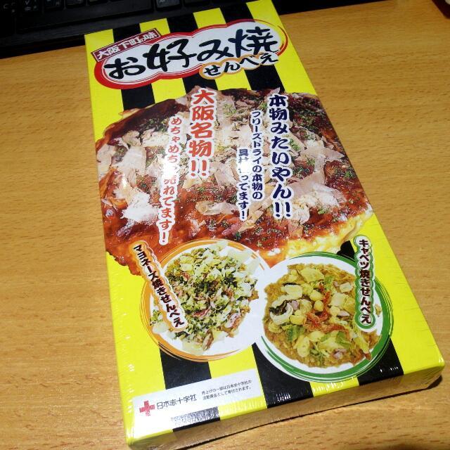大阪燒餅乾 18入
