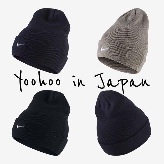 日本代購 預購 NIKE LOGO素面毛帽 黑 深藍 灰 三色