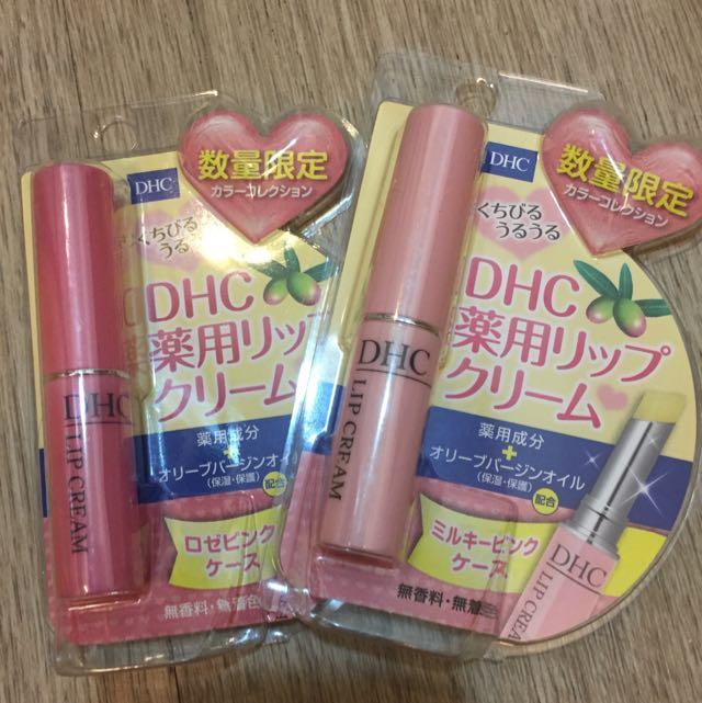 限量 DHC護唇膏