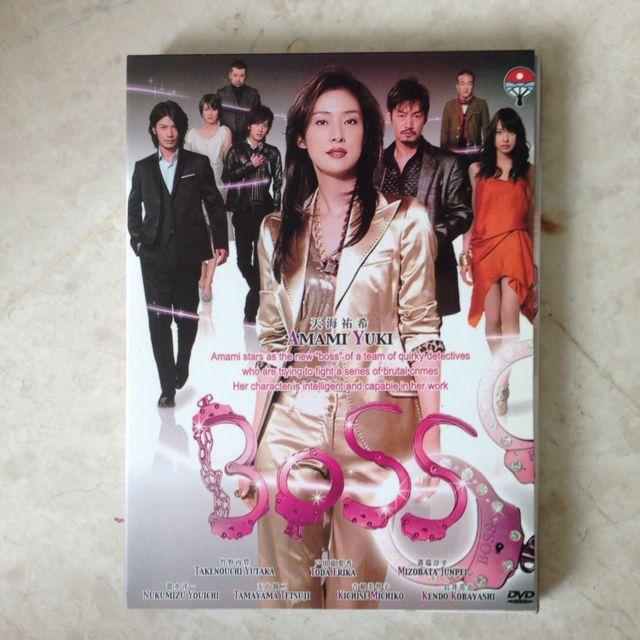 Boss - DVD box set