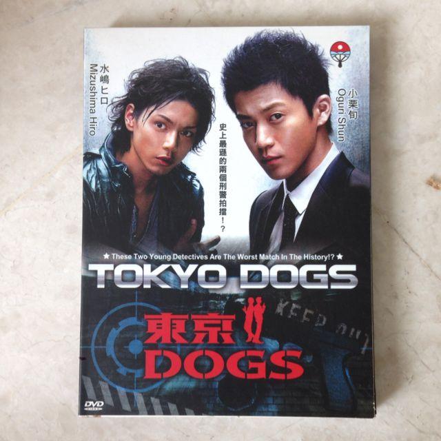 Tokyo Dogs - DVD Box Set
