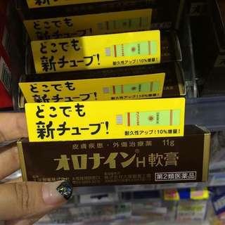 日本居家小藥膏(不含運)