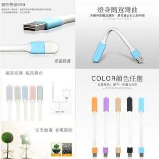 最新 第二代 USB 觸控燈  觸碰式 一碰就關 超高亮度LED燈