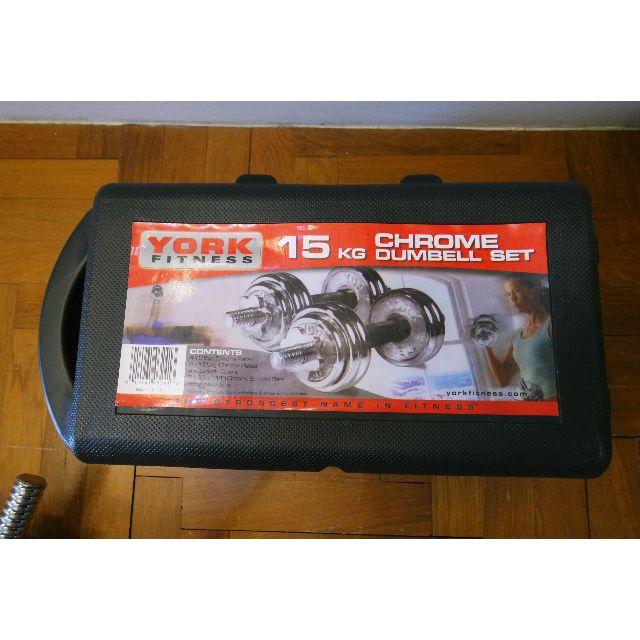 15kg chrome dumbell set