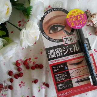 BCL 24H BrowLash Ex Slim Gel Pencil Liner