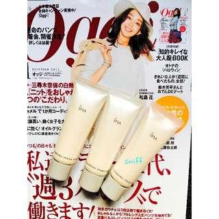 全新 IPSA 茵芙莎 透明潔膚乳N 50g 550元/條 (現貨4條一起購買只要元+免運)