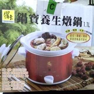 正版全新🙌 鍋寶養身燉鍋🌌1.1L