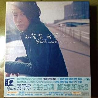 劉若英-我等你專輯