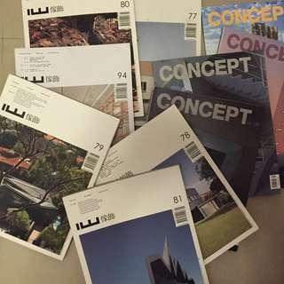 傢飾 雜誌 建築 室內設計