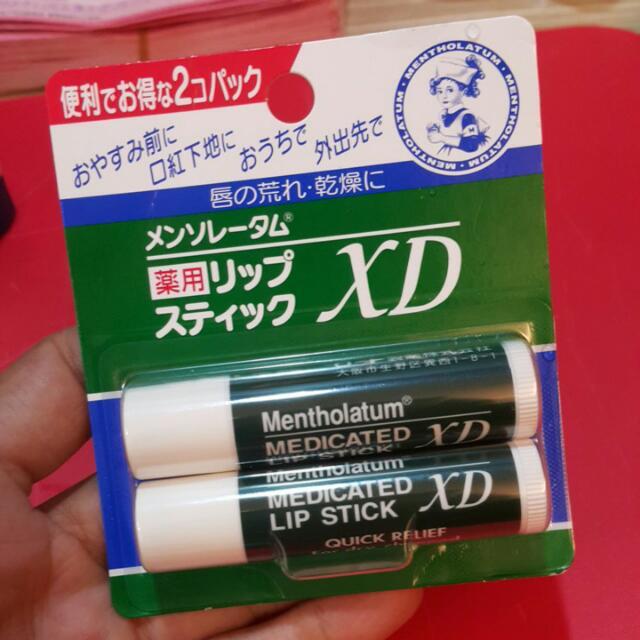 日本曼秀雷敦護唇膏